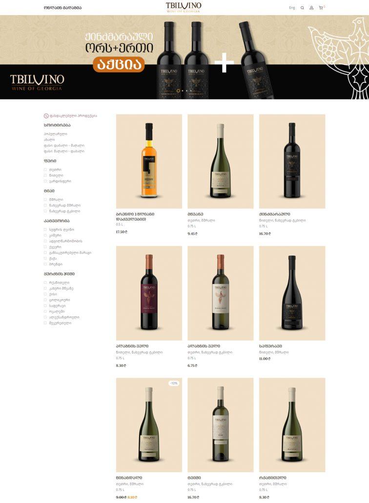 tbilvino_shop